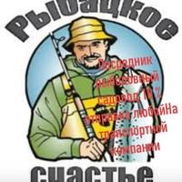 Дилшод Иноятов