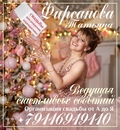 Фотоальбом Татьяны Фирсановой