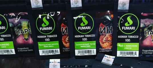 Табачное изделие в адлере что такое техрегламент на табачные изделия