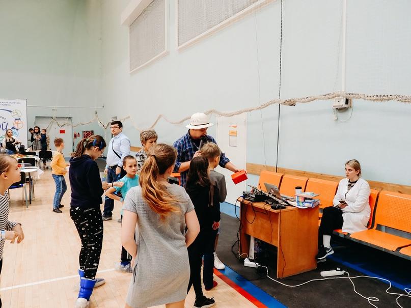Семейная игротека Конструктория, Тюмень, 16 ноября 2019 - 29