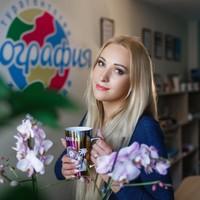 Фото Светы Нижниковой ВКонтакте