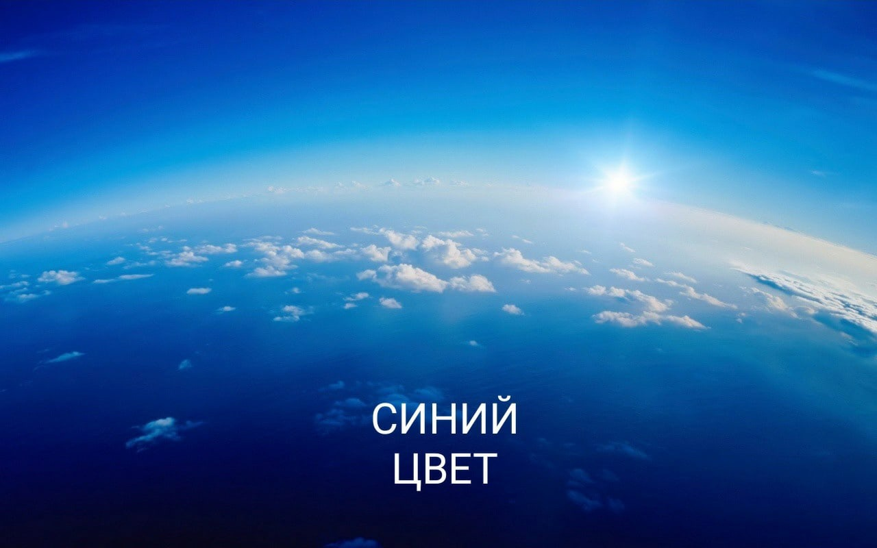 Синяя нитка ЗДОРОВЬЕ DVxcI8MS0x4