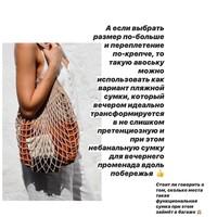 ️ Сильно неожиданная тема ️