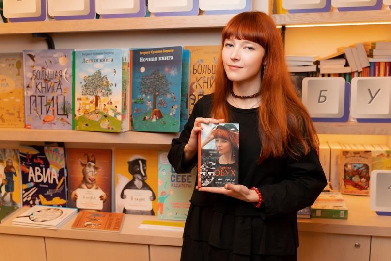 Национальная премия для молодых авторов, пишущих на русском языке⭐