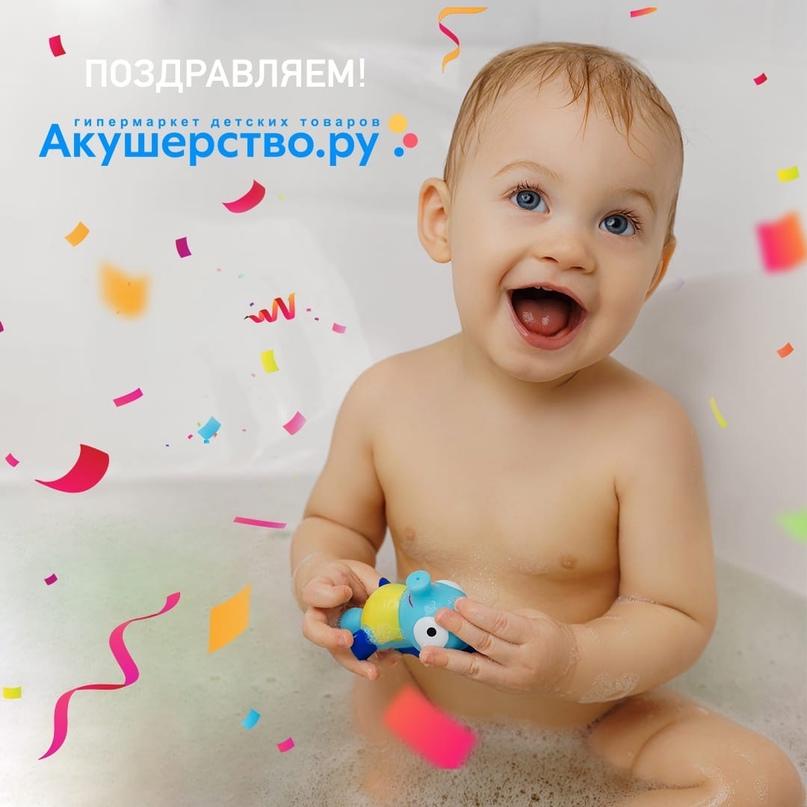 Поздравляем Акушерство.ру с совершеннолетием 🎉