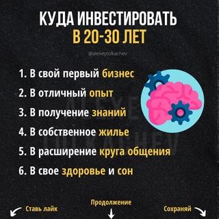 Алексей Толкачев фотография #48