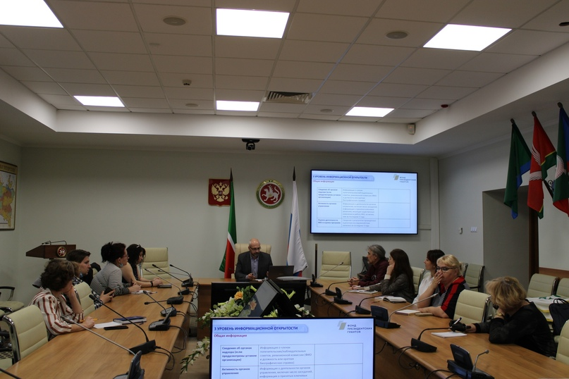 В Татарстане стартовала Школа информационной открытости и медиа-продвижения НКО, изображение №2