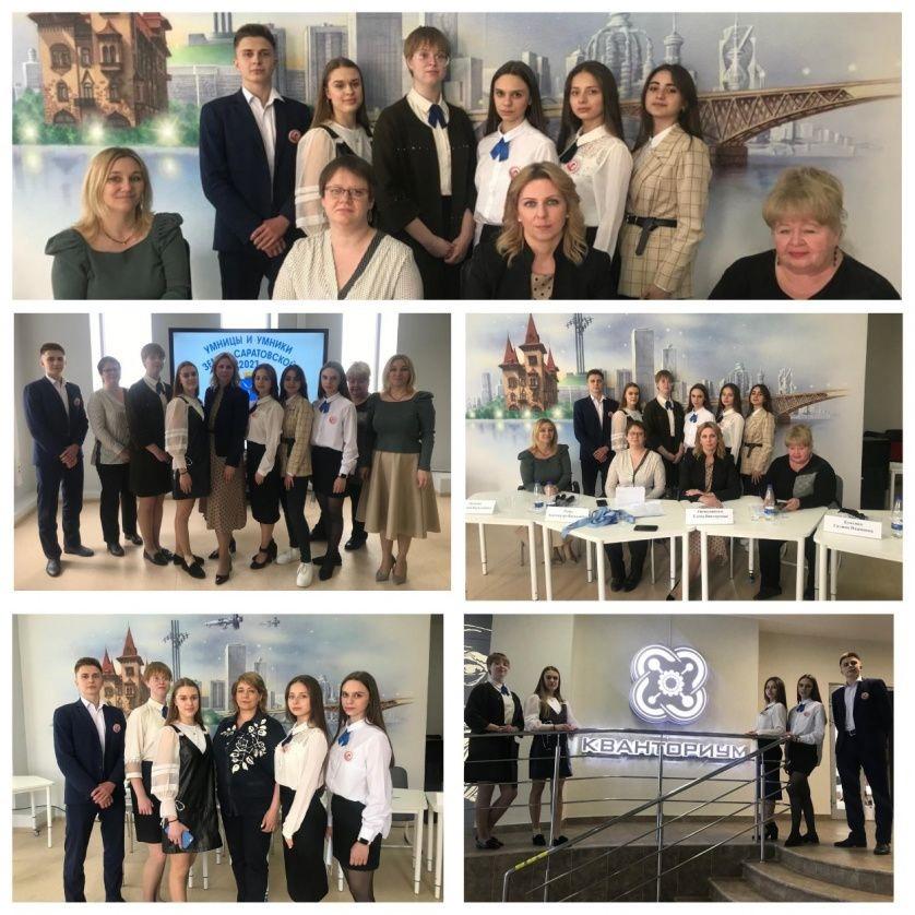 Петровские школьники поучаствовали в полуфинале олимпиады «Умницы и умники земли саратовской»