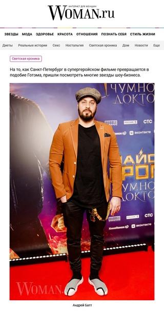 Андрей Батт фотография #49