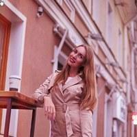 Ксения-Александровна Зацепина