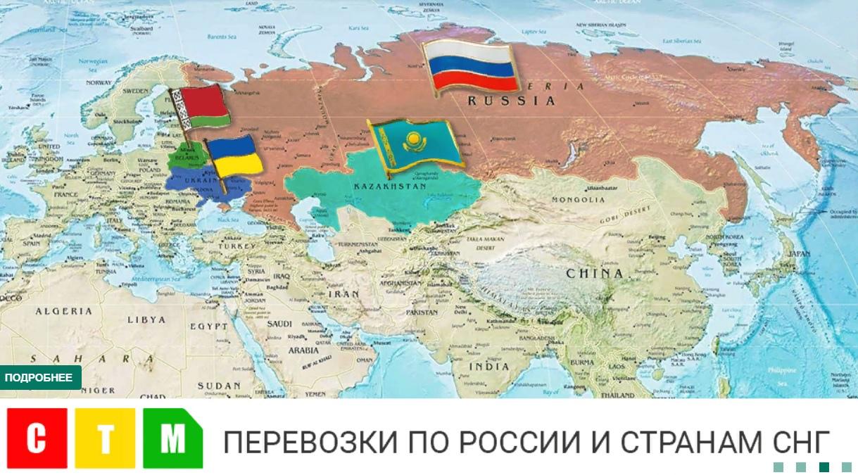 Стоимость грузоперевозок фура 20т по России Барнаул