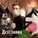 Ресторан «Beer Family Restaurant» - Вконтакте
