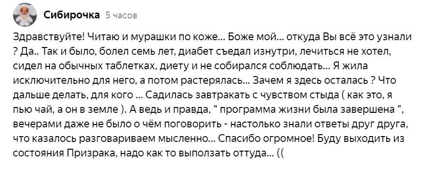 skDU4RlEY0A - Отзывы Афанасьева Лилия