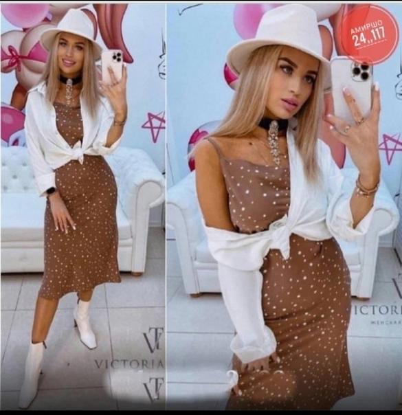 Красивое платье с рубашкой в комплекте, размер 48....