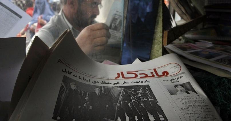 В Афганистане при талибах закрылось более 150 СМИ