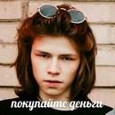 Кадников Никита | Санкт-Петербург | 36