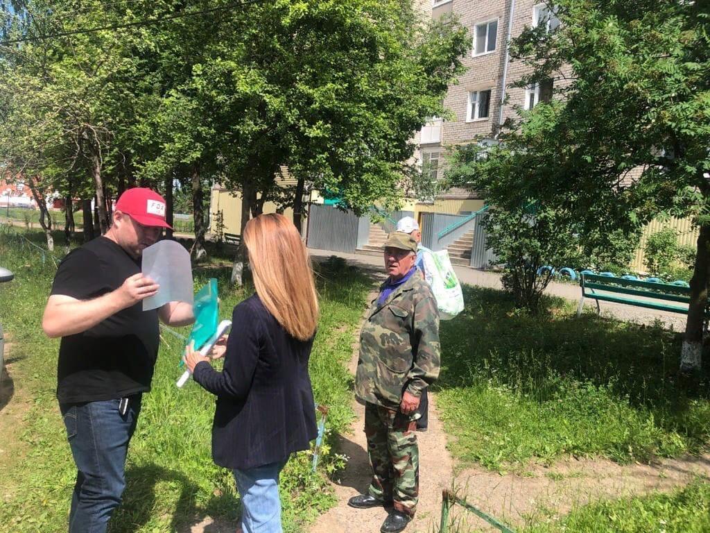В Стеклозаводском микрорайоне появится новая детская площадкаТендер