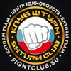 Клуб Штурм Бокс|ММА|ТайскийБокс Беляево Коньково