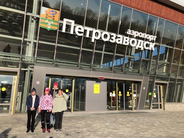 Сборная команда Республики Карелия отправилась на Всероссийский этап Фестиваля ВФСК ГТО среди обучающихся
