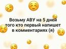 Лашманов Николай | Белоярск | 3