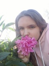 Парфенова Дарья | Сыктывкар | 6