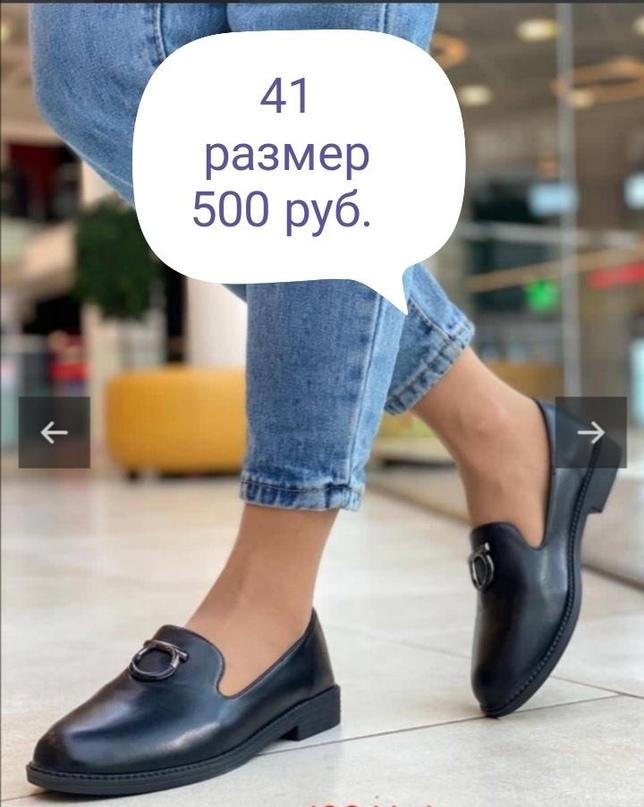 Тыфли чёрные, 41 размер, в размер, лёгкие, | Объявления Орска и Новотроицка №28432