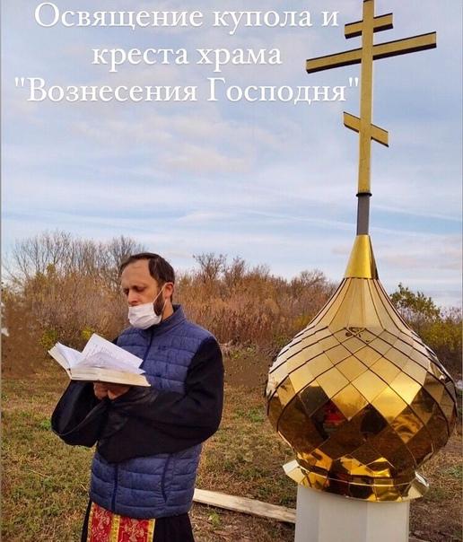 18 октября в историю села Б. Казинка добавлена ещё одна страница, состоялось значимое событие -... [читать продолжение]