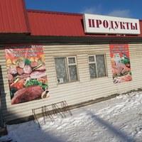 Магазин-Продукты Ул-Новгородская--А