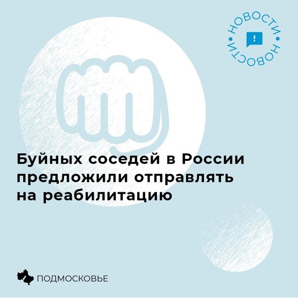 Член комитета Торгово-промышленной палаты РФ по жи...