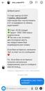 Барецкий Стас | Москва | 19