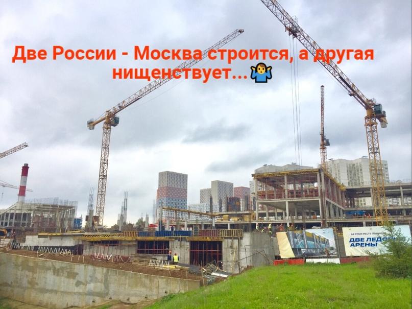 Асфальт во время чумы: как Москва успешно сидит на бюджете всей России, и ведь...