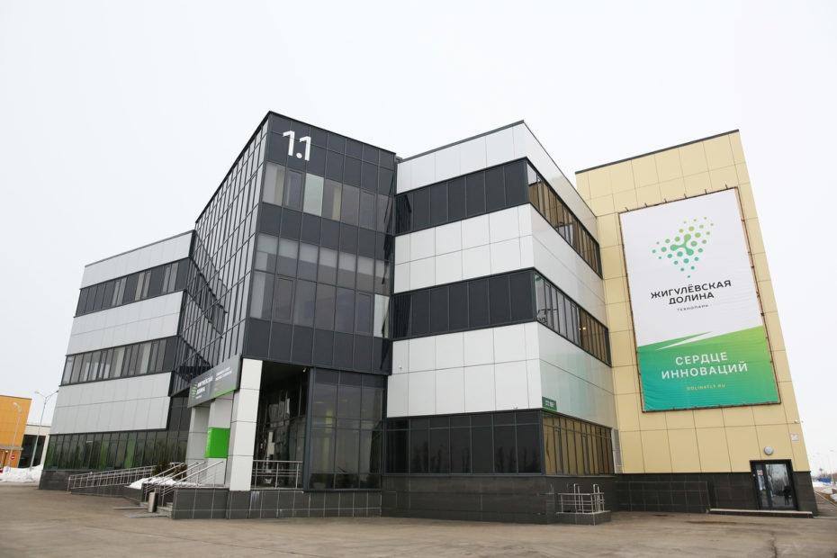 В Тольятти появится более 400 новых рабочих мест