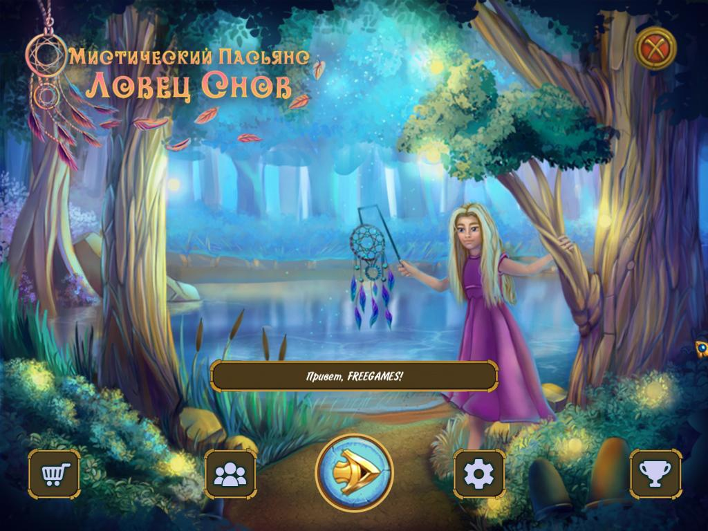Мистический Пасьянс: Ловец Снов | Mystery Solitaire: Dreamcatcher (Rus)