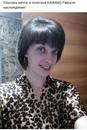 Валерьевна Ирина | Одесса | 13