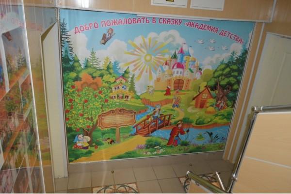 Подать заявление в детский сад Екатеринбург р-он Эльмаш