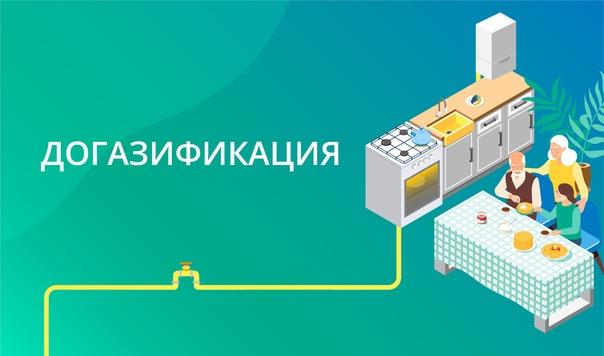 В Краснодарском крае заработал сайт по социальной ...