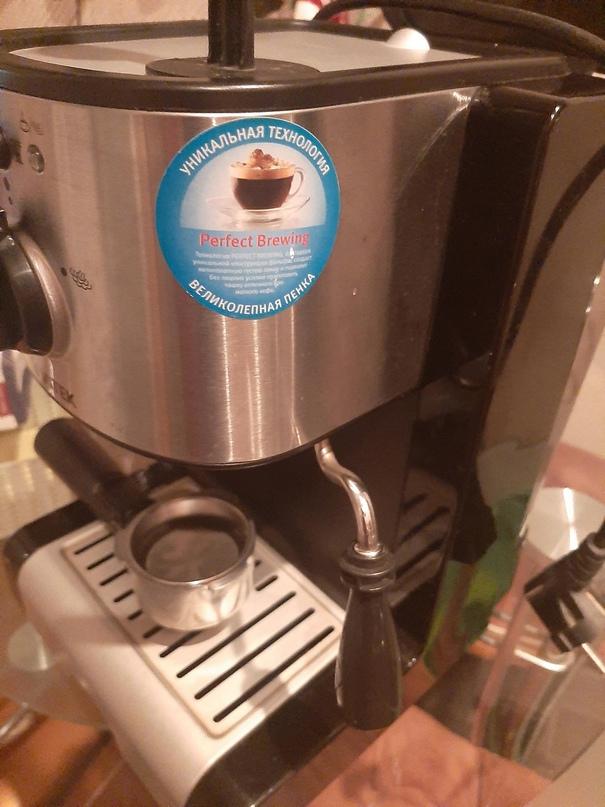 Кофеварка в хорошем состоянии.Варит | Объявления Орска и Новотроицка №16740