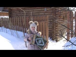 Алина.8 лет.станция Зима.Иркутская область .