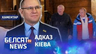 Лукашэнка сустрэўся з украінскім дэпутатам   Лукашенко встретился с украинским депутатом