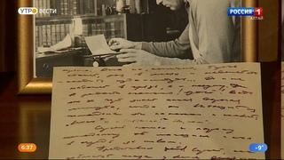 Музей-заповедник имени Шукшина объявил конкурс киносценариев «Печки-лавочки: 50 лет спустя»