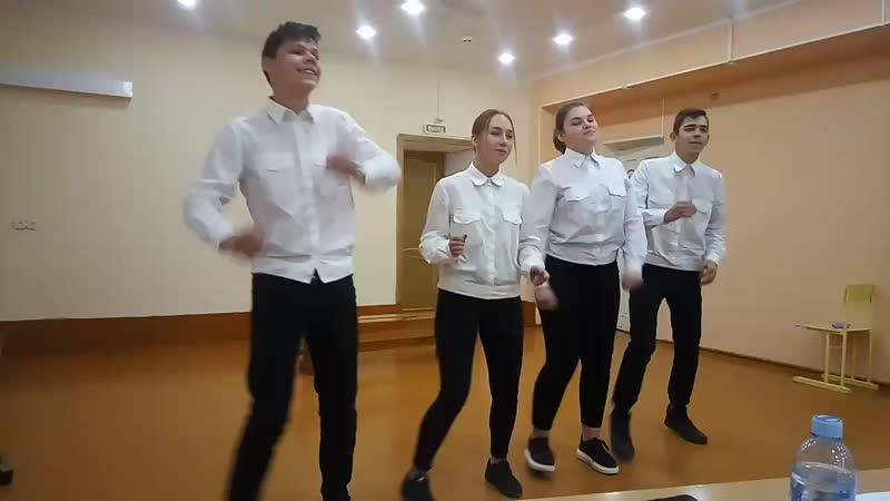 агитбригада СОШ 1 21 10 2020