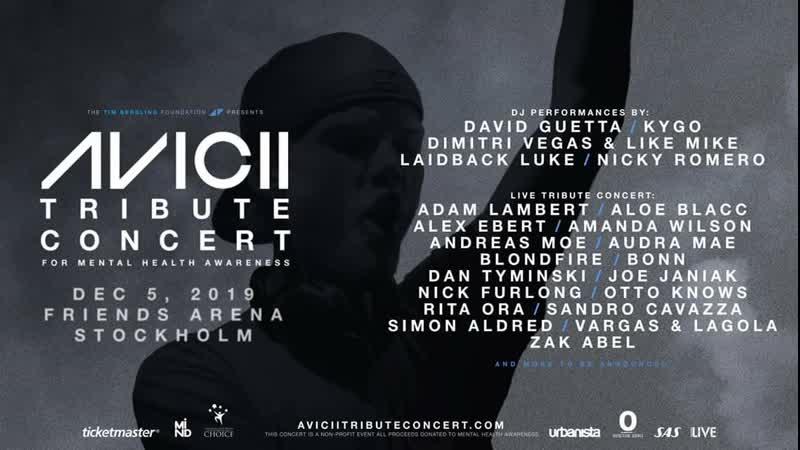 ТРАНСЛЯЦИЯ I HD 15 12 2o19 Avicii : Tribute Concert In Loving Memory of Tim Bergling II