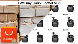 TWS наушники FocWil M35 | #Обзор