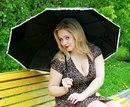 Фотоальбом Алины Самотой