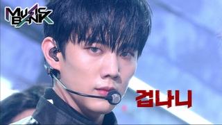 [ 210423 ] P1Harmony - Scared(겁나니) (Music Bank)   KBS WORLD TV