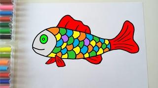 Волшебные рисунки - Как нарисовать РЫБКУ - мультик Раскраска для детей