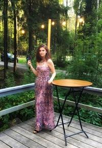Valeriya Tarasova
