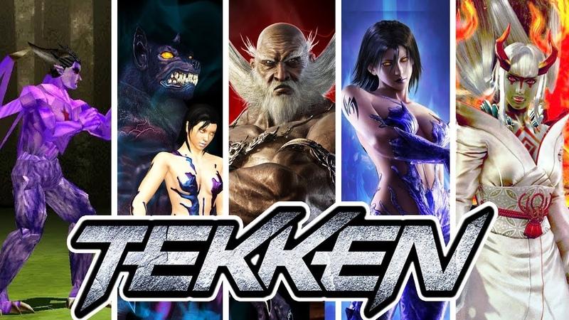 Tekken 1 to 7 Series All Bosses 1080p60
