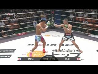 Ryuki vs. Naoya (RIZIN FF - RIZIN 12 in Nagoya)