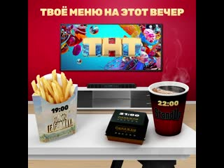 Вечер премьер сегодня: Золото Геленджика, Однажды в России, Stand Up